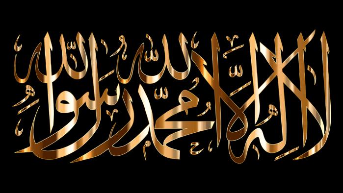 Kalimah Syahadah tidak sah kerana tidak pernah melihat Tuhan dan Nabi??