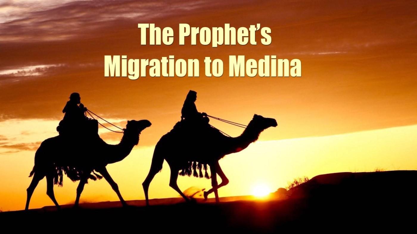 Rebuttal to Laksamana - Nabi Muhammad SAW seorang Pelarian.
